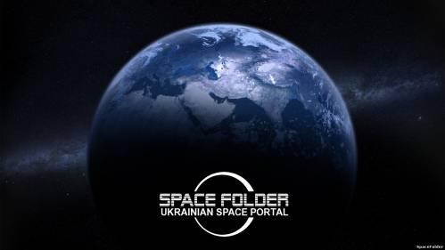 Space Folder - Новости космоса